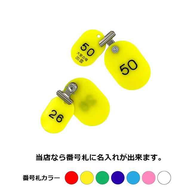 Cmedamaoyako1