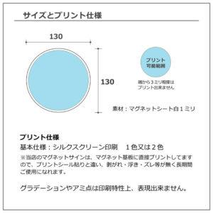 circle-pack