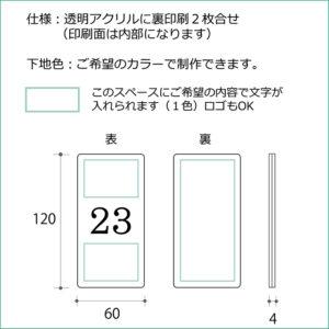 number-pack-L-5