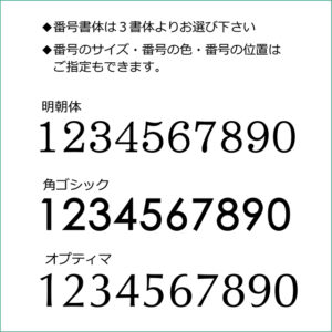 number-pack-s-5