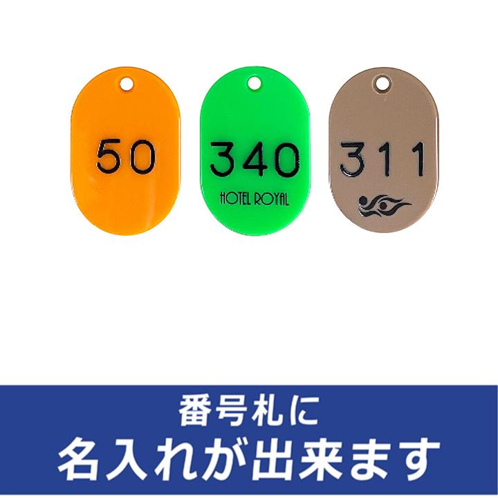 BbangouStoku1-3